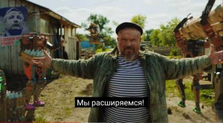 Взорвавший сети видеоролик ороссийской кибер-деревне наМарсе удивил Рогозина (ВИДЕО)