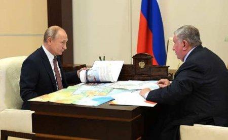 ВРоссии приступили ксозданию новой нефтегазовой провинции