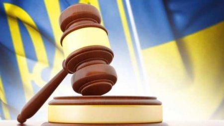 Во Львове и Киеве суды перестали рассылать повестки: названа неожиданная причина