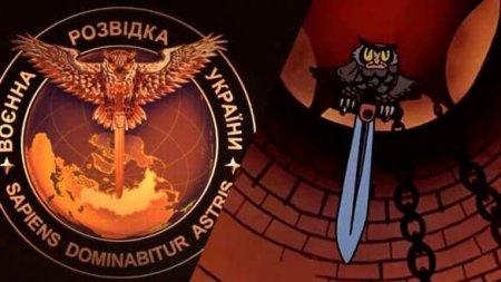 Украинская разведка нашла виновного в«очернении» действий власти
