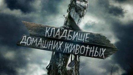 ВДании началось «восстание» трупов из могильников (ФОТО)
