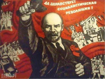 Встолице Украины появился платный памятник Ленину (ФОТО)