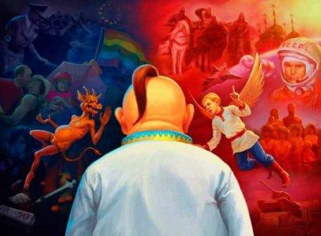 «Нагадить русским иумереть»: вРаде озвучили национальную идею Украины (ВИДЕО)