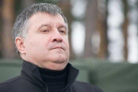 Аваков готовит неприятный сюрприз «майдановцам» на годовщину (ВИДЕО)
