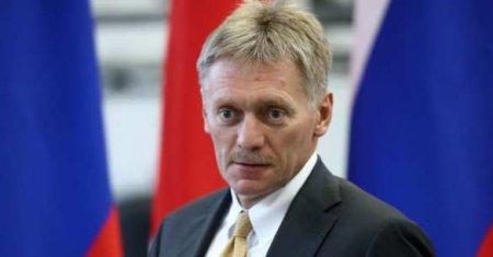 Песков прокомментировал публикацию «о тайной подруге Путина»