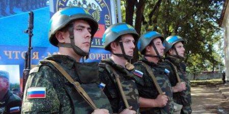В Кремле ответили на призыв президента Молдавии вывести российских военных изПриднестровья