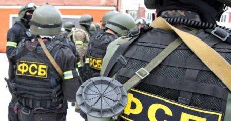 ФСБ не дала Украине выкрасть из России ополченца: подробности стрельбы на границе