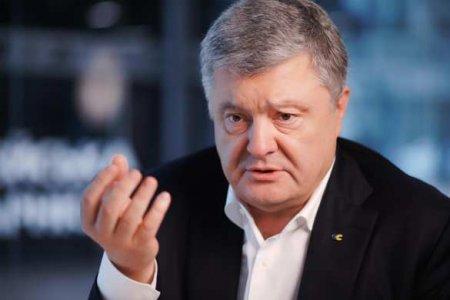 Порошенко заявил о «больших рисках», которые несёт российская вакцина от COVID-19