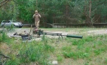 Ночной Хищник: На Украине создали новое «чудо-оружие» в честь Путина (ВИДЕО)