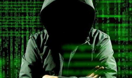 Хакеры взломали почту сотрудников Минюста США