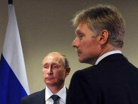В Кремле прокомментировали сообщения овакцинации Путина откоронавируса