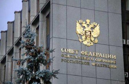 В Совфеде заявили об угрозе российскому суверенитету