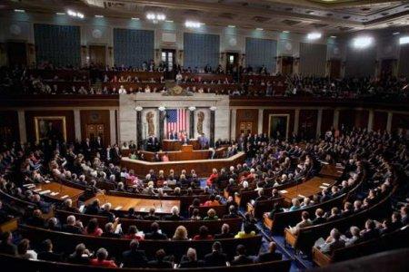 Республиканцы сорвали принятие резолюции с призывом к Пенсу отстранить Трам ...