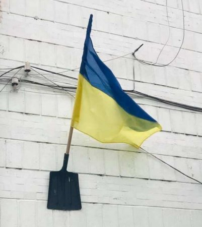 Скандал из-за «жовто-блакытного» на лопате: «патрiоты» не оценили дизайнерскую мысль (ФОТО, ВИДЕО)