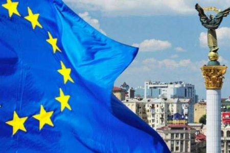 ЕС анонсировал всеобъемлющий пересмотр Соглашения об ассоциации с Украиной