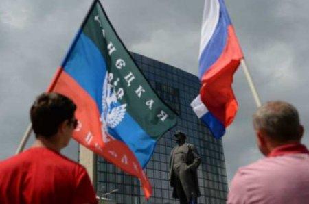 «Гигантский скачок»: Что означает проведение вДНР форума «Русский Донбасс»