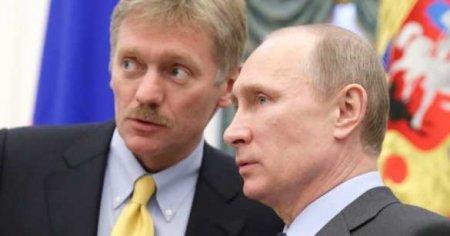 В Кремле ответили навопрос овхождении Донбасса всостав России