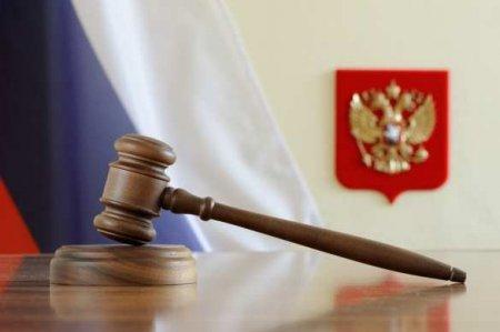 Суд вынес постановление в отношении брата Навального