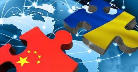 Китай сделал жёсткое заявление в адрес Украины