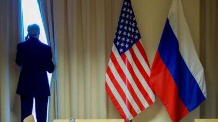 Ещё одно консульство СШАзакроют вРоссии