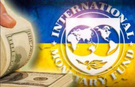 МВФ обкакался наУкраине, — экс-министр