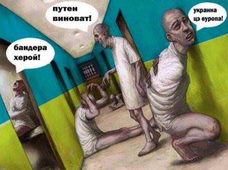 Слабоумие вошло в топ-5 проблем украинцев: данные Минздрава