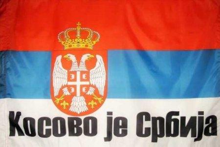 Хитрый план ЕС: Сербия и Косово должны сделать шаги навстречу