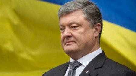 Скандал: Партию Порошенко сравнили с«женским общежитием», Геращенко бежала с эфира (ВИДЕО)