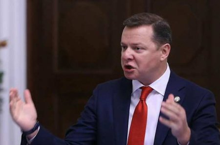 Выполнение Украиной Минских соглашений будет сравнимо сактомкапитуляцией, — Ляшко