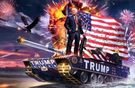 Трамп возвращается