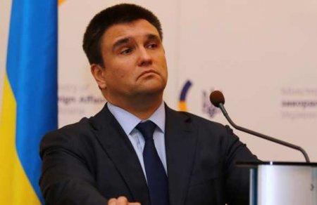 Этовыглядит какпощёчина, нужно извиниться перед украинцами: Климкин оска ...