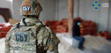 Диктатура набирает обороты: Власти Украины нашли способ расправиться с любым несогласным (ВИДЕО)