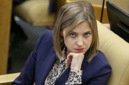 «Я тоже люблю Украину», — Поклонская обратилась к Зеленскому (ВИДЕО)