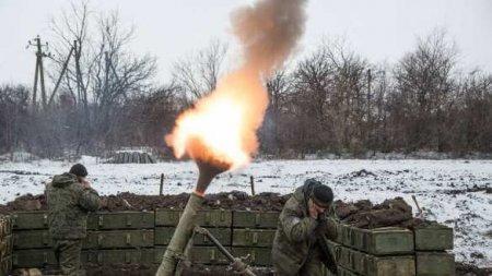 Оторванные ноги: ещё один боевик ВСУ на Донбассе был наказан (ВИДЕО)