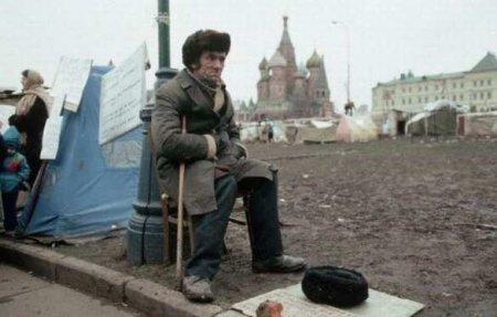 Россия не пойдёт на унижения эпохи Горбачёва, заявили в США