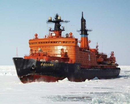 Штаты спохватились: спутники для борьбы с Россией в Арктике обновят (ФОТО)