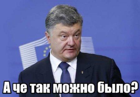 Аваков: Русский язык России не принадлежит (ВИДЕО)