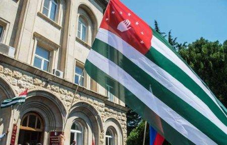 Абхазия уходит в Грузию и в НАТО? (ВИДЕО)