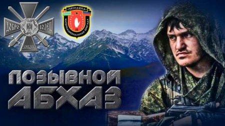 Пройдя сквозь горнила войны, в беде оказался у себя дома: военкоры России в ...
