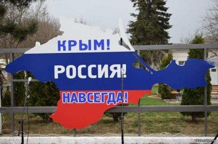 «Угроза мировой безопасности»: Постпред СШАприООНобвинила Россию в«милитаризации Крыма»