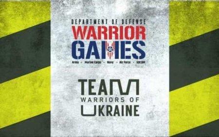 Украина примет участие в международных соревнованиях для ветеранов боевых д ...