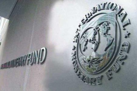 Мировая экономика восстанавливается быстрее, чем ожидалось, — МВФ