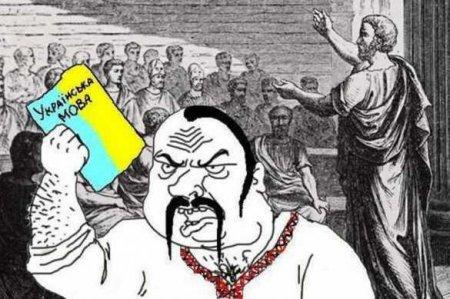 Украинская Народная Республика: как Рада решила убить русский язык и поднят ...