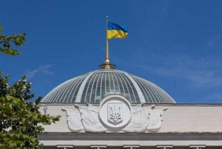 Украина официально объявила о войне с Россией и выдвину ...