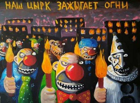 День дурака: кОфису Зеленского привели облитых «кровью» клоунов (ФОТО, ВИДЕО)