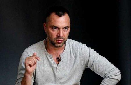 Арестович признался, что«переболел тяжёлой болезнью хуже COVID-19» (ВИДЕО)