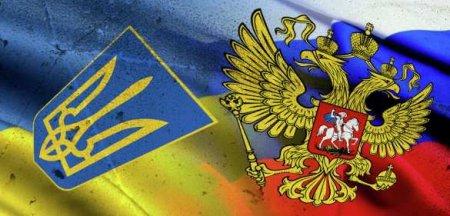 Украина решила «наказать Россию» и назвала странные причины