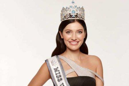 Зрада: украинку не пускают на конкурс «Мисс Вселенная»