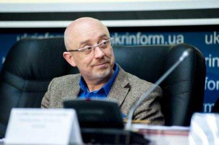 Украинский вице-премьер сделал неожиданное заявление осепаратизме