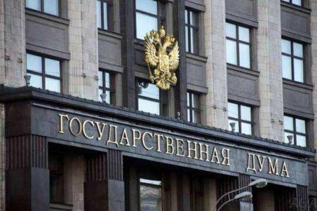 В Госдуме диагностировали «политическую шизофрению» у киевского режима